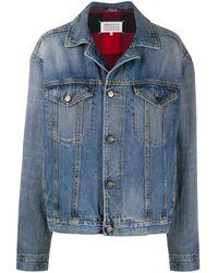 Maison Margiela - Denim Jacket - Lyst