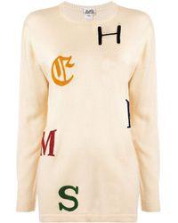Hermès Джемпер С Вышитым Логотипом Pre-owned - Естественный
