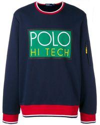 Polo Ralph Lauren Hi Tech スウェットシャツ - ブルー