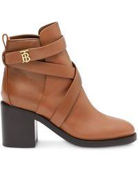Burberry - モノグラム ブーツ - Lyst