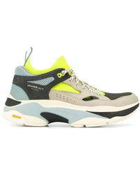 Brandblack Sneakers mit dicker Sohle - Mehrfarbig