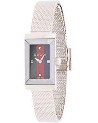 Gucci Reloj rectangular G-frame - Multicolor
