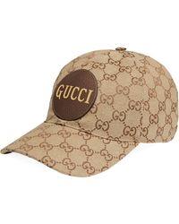 Gucci - キャンバス キャップ - Lyst