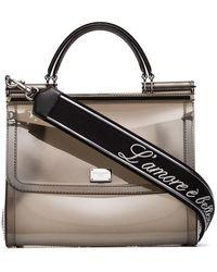 Dolce   Gabbana - Sicily Transparent Shoulder Bag - Lyst 0a526ba6c6d4d