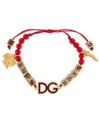 Dolce & Gabbana - Logo Boys Beaded Cord Bracelet - Lyst