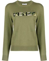 KENZO - ロゴ プルオーバー - Lyst