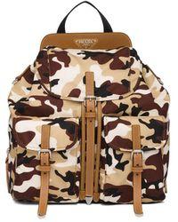 Prada Camouflage Pattern Backpack - Brown