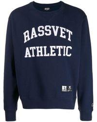 Rassvet プリント スウェットシャツ - ブルー