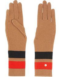 Burberry Перчатки С Полосками И Монограммой - Многоцветный