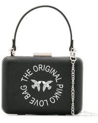 Pinko ハンドバッグ - マルチカラー