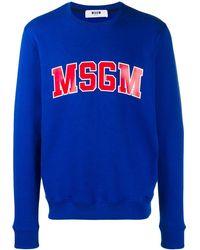 MSGM ロゴ スウェットシャツ - ブルー