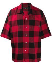 Mastermind Japan - チェックシャツ - Lyst