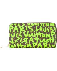 Louis Vuitton - ファスナー 長財布 - Lyst