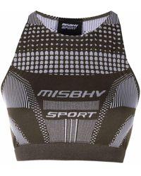 MISBHV Sport Active スポーツブラ - グリーン
