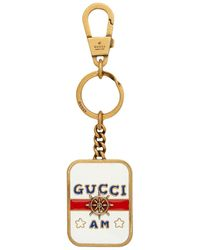 Gucci - Helm キーチェーン - Lyst