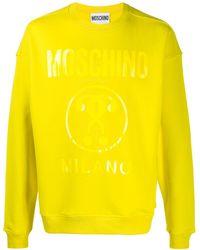 Moschino Толстовка С Логотипом - Желтый