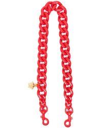 Versace Medusa Head Bag Chain - Red