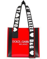 Dolce & Gabbana - Street トートバッグ - Lyst