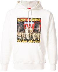Supreme - フーデッド スウェットシャツ - Lyst