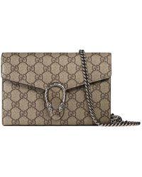 Gucci Dionysus GG Supreme Chain Shoulder Bag - Multicolour