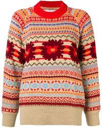 Sacai オープンバックセーター - マルチカラー