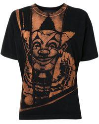 Aganovich グラフィック Tシャツ - ブラック