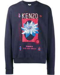 KENZO ロゴ スウェットシャツ - ブルー