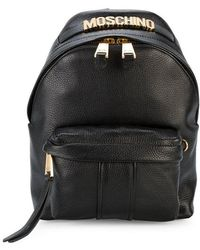 2e4a52c12ff0 Lyst - Givenchy Logo Plaque Nano Backpack in Black