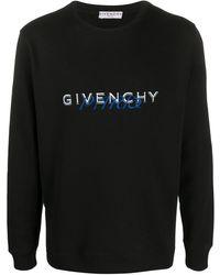Givenchy - Amore スウェットシャツ - Lyst