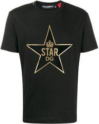 Dolce & Gabbana - Dg スターパッチ Tシャツ - Lyst