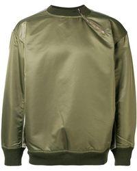 Digawel Bomber Jacket Sweater - Green
