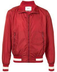 Bally Куртка-бомбер - Красный