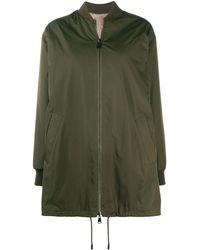 Liska ボンバージャケット - グリーン