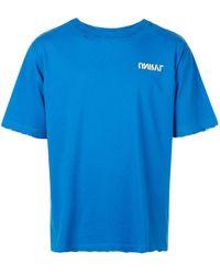 Unravel Project ロゴ Tシャツ - ブルー