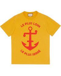 Gucci - オーバーサイズ Tシャツ - Lyst