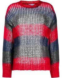 RED Valentino - ストライプ セーター - Lyst