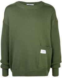 Givenchy パッチポケット セーター - グリーン