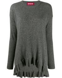 Guardaroba Asymmetric Hem Fine Knit Jumper - Gray