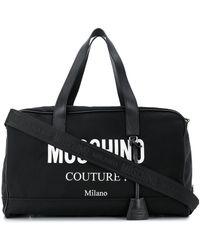 Moschino ロゴ ボストンバッグ - ブラック