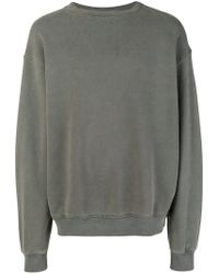 Sweatshirt im Oversized Look Grau