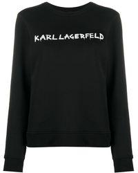 Karl Lagerfeld - Толстовка С Логотипом - Lyst