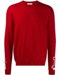Bally サイドストライプ セーター - レッド