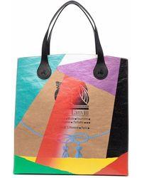 Lanvin ロゴ トートバッグ - マルチカラー