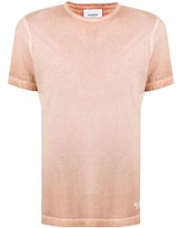 Dondup ロゴ Tシャツ - マルチカラー