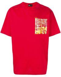 Kolor プリント Tシャツ - レッド