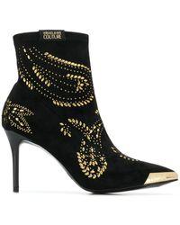 Versace Jeans スタッズ アンクルブーツ - ブラック