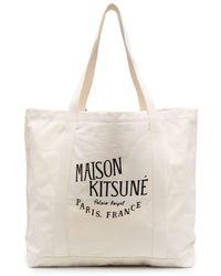 Maison Kitsuné Palais Royal トートバッグ - ナチュラル