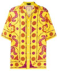 Versace Camicia a maniche corte Barocco Western - Giallo
