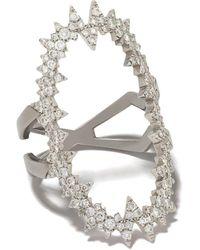 Diane Kordas Atomic ダイヤモンド リング 18kホワイトゴールド - メタリック