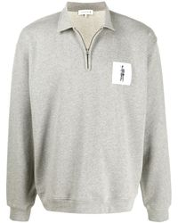 Mackintosh ジップ スウェットシャツ - グレー